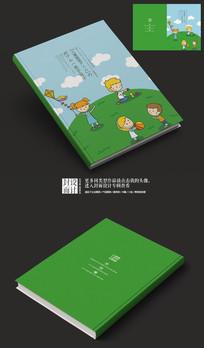 亲子设计儿童画册封面