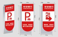 停车场导向指引牌
