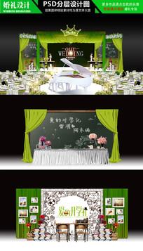 致青春校园风格主题婚礼设计 PSD