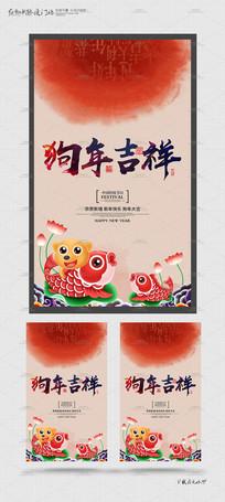 中国风喜庆春节海报设计