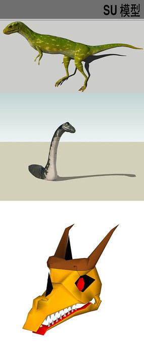 3D动物恐龙类SU模型合集