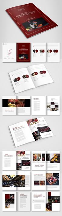 大气红酒画册设计