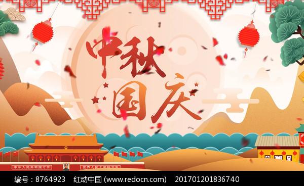 国庆中秋mg动画展示AE模版图片