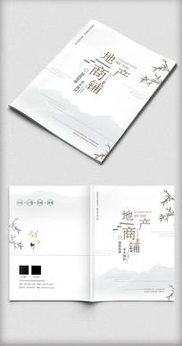 简约中国风地产画册封面