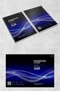 蓝色光感线条科技封面
