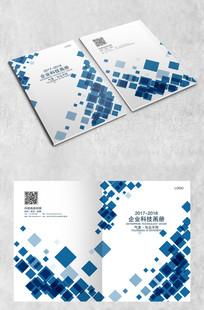 菱形简约企业科技画册封面