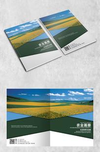 绿色农业简洁封面