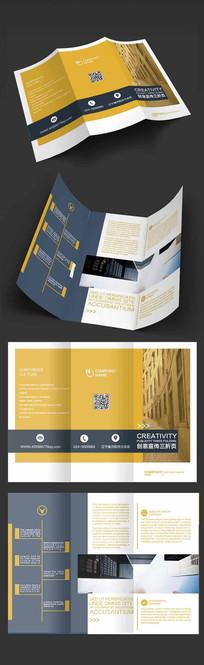 时尚城市建筑三折页