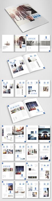 时尚企业文化画册