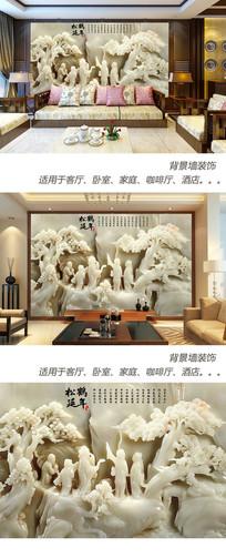 松鹤延年玉石石雕背景墙