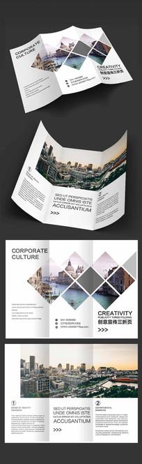 现代城市建筑三折页