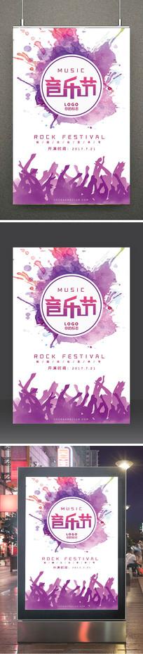 校园音乐节宣传海报