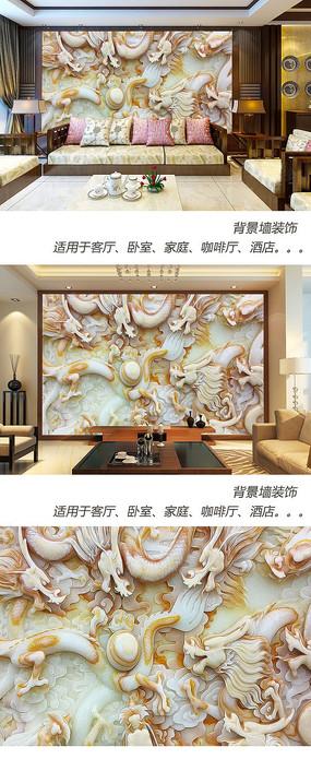 戏龙珠大理石背景墙