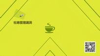 智慧茶楼门店系统AE模版