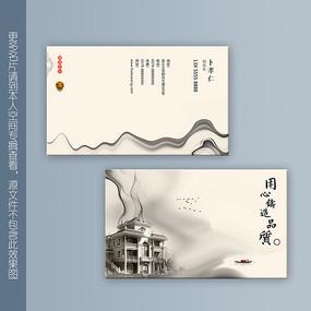 中国风装修名片设计