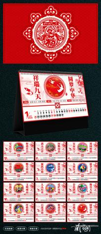 中国梦2018台历模板