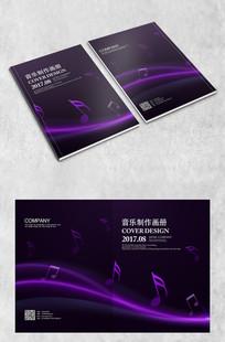 紫色音乐封面