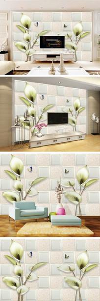 3D立体瓷砖马蹄莲蝴蝶背景墙