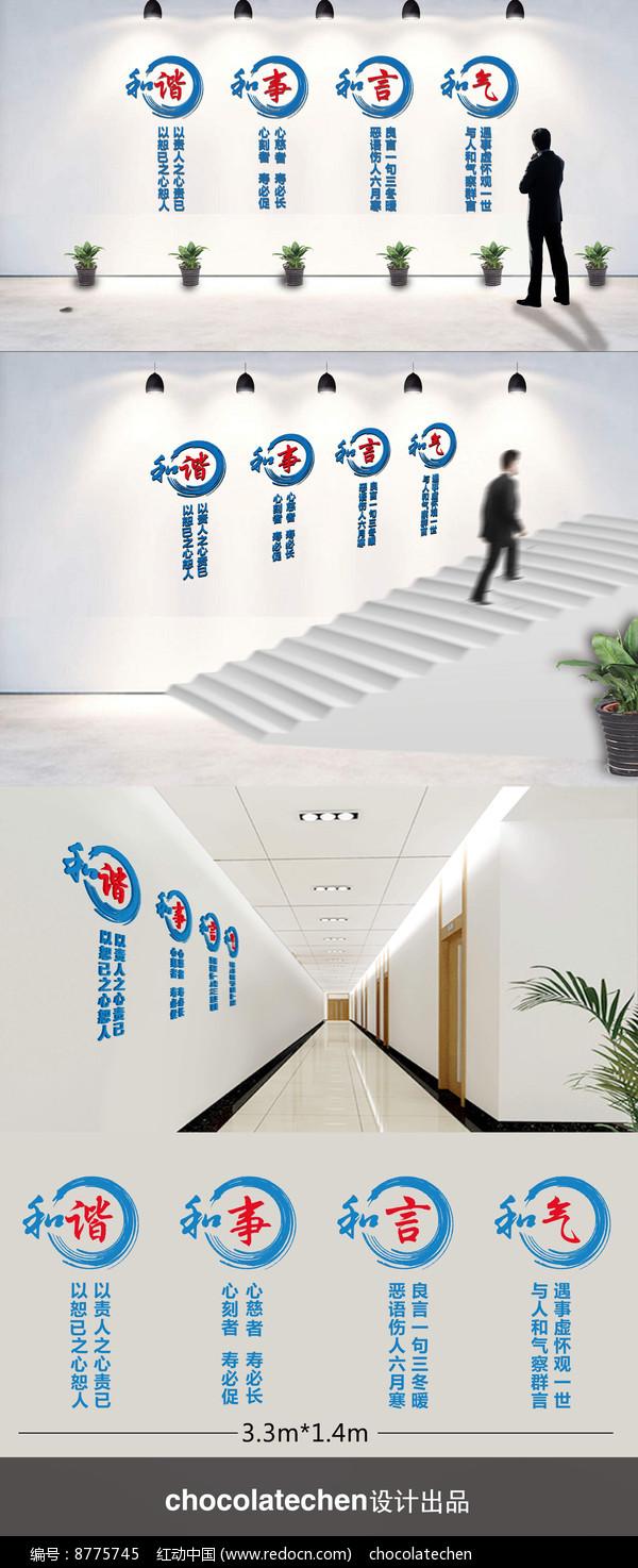 党政建设文化墙和字主题图片