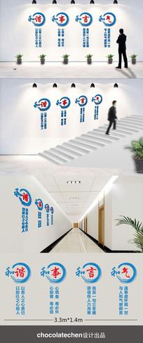 党政建设文化墙和字主题