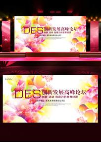 淡雅花卉美容展板背景设计