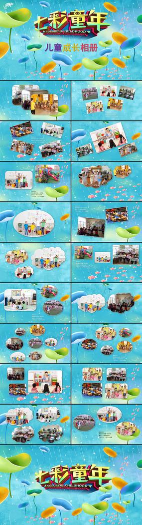 儿童成长相册PPT模板