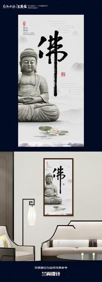 佛字挂画古典佛教文化海报