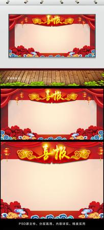 红色喜庆节日商场喜报展板