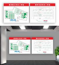 惠州科目二考场地图 CDR