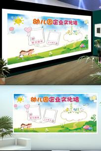 可爱卡通风格幼儿园展板