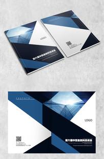商务金融创意封面