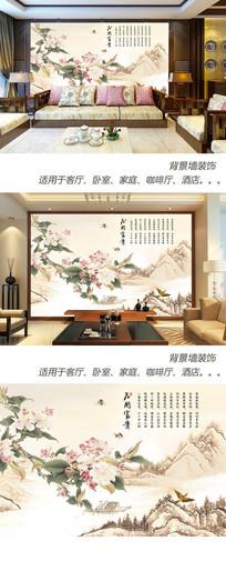 中式风格花开富贵背景墙