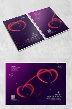 紫色大气婚庆创意封面