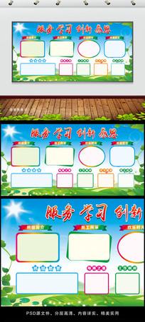 班组宣传排版内容模板设计