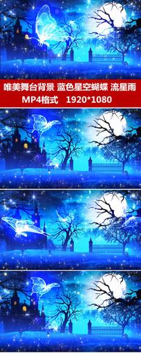 超唯美梦幻粒子月夜浪漫背景