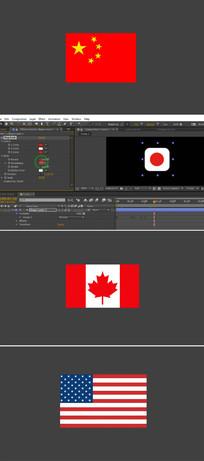 26个国旗预设工程模ae板