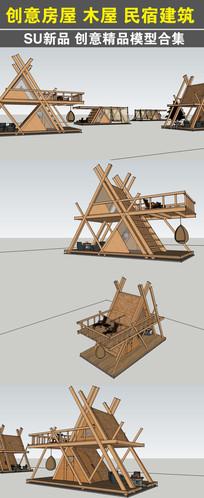 创意三角形木屋木房子建筑模型