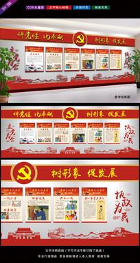 党建室反腐倡廉文化墙设计