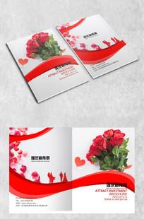 大气婚庆宣传册封面