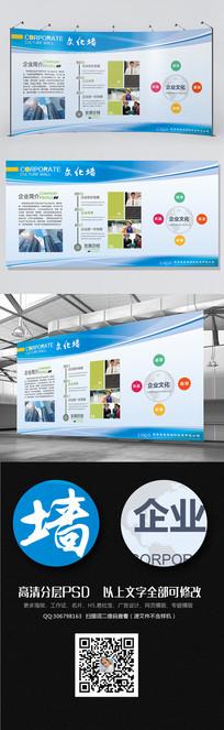 大气企业文化墙公司展板设计