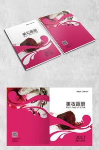 粉色美妆封面