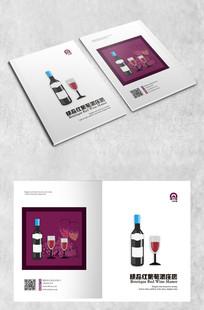 高端红酒画册封面