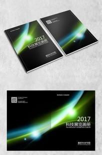 光线科技封面