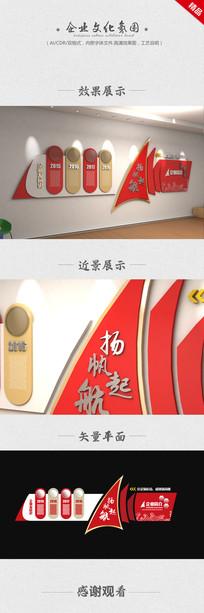 红色精品立体企业文化墙设计