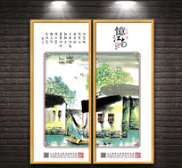 江南水乡水墨国画