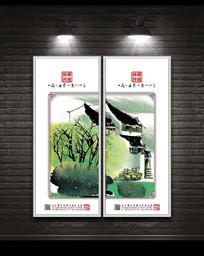 江南水乡写意国画