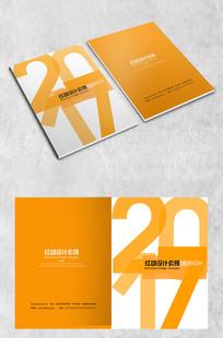 简洁2017封面设计