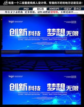 科技地球宣传画册封面设计  科技地球工作证 科技地球名片设计 淡蓝