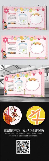 卡通幼儿园走廊文化墙公告栏