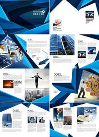 蓝色科技公司画册